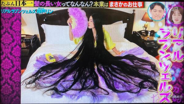 日本一髪の長い神戸リン リアルラプンツェルズ